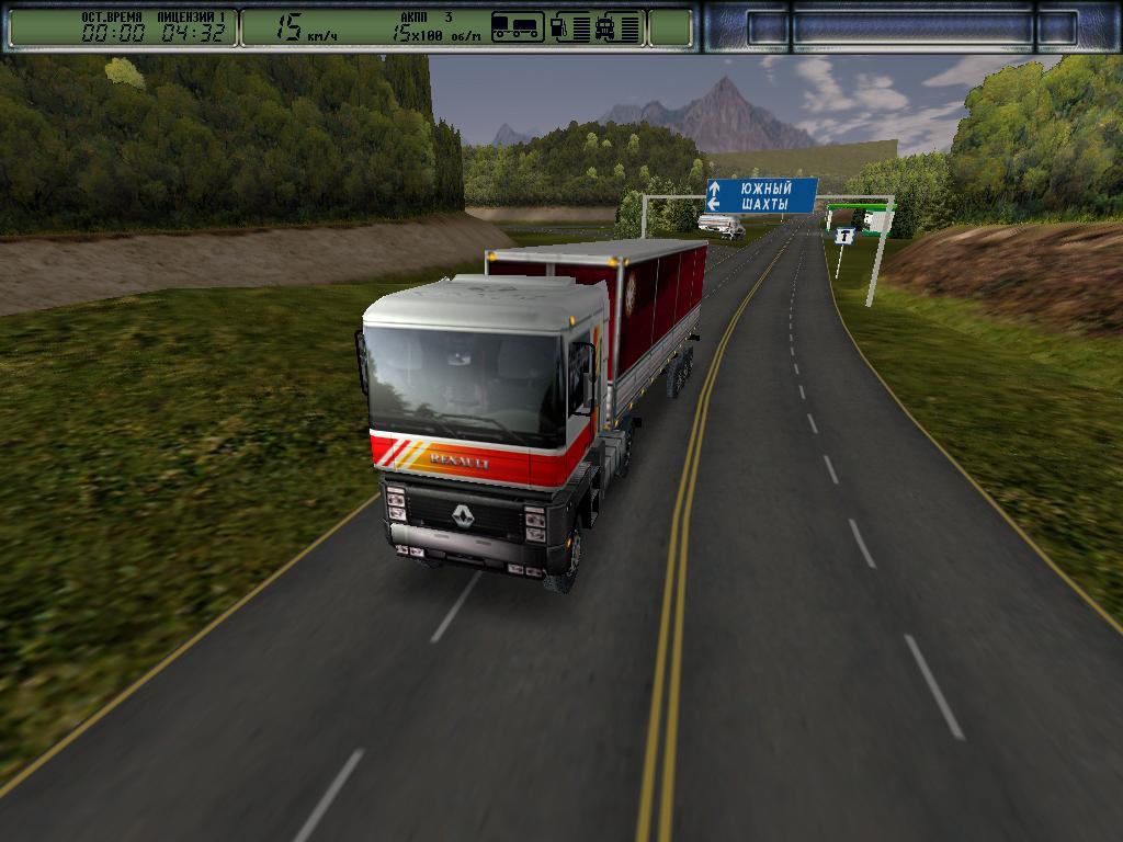 Игру Автосимулятор 2