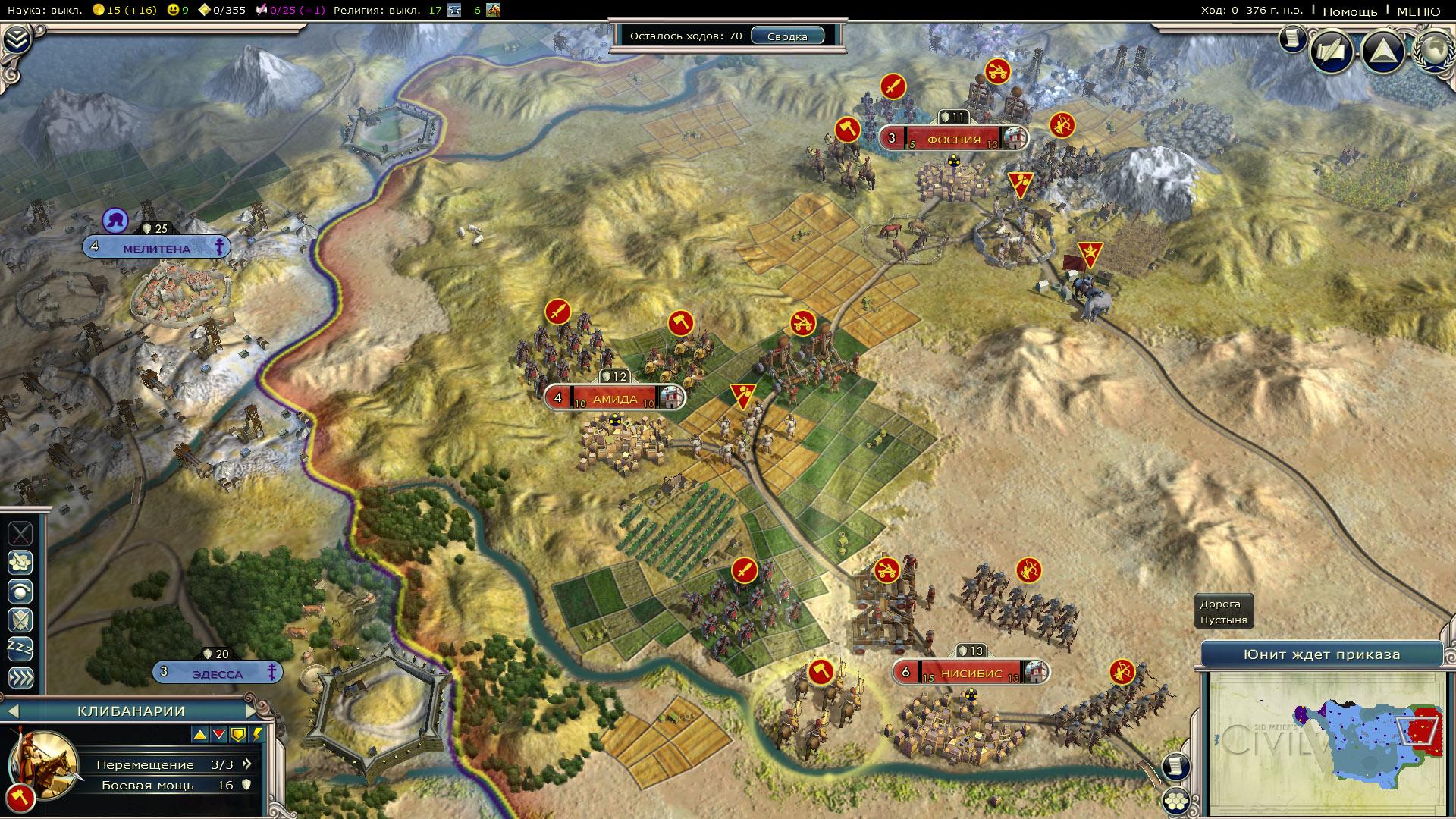 Игра цивилизация скачать бесплатно на компьютер