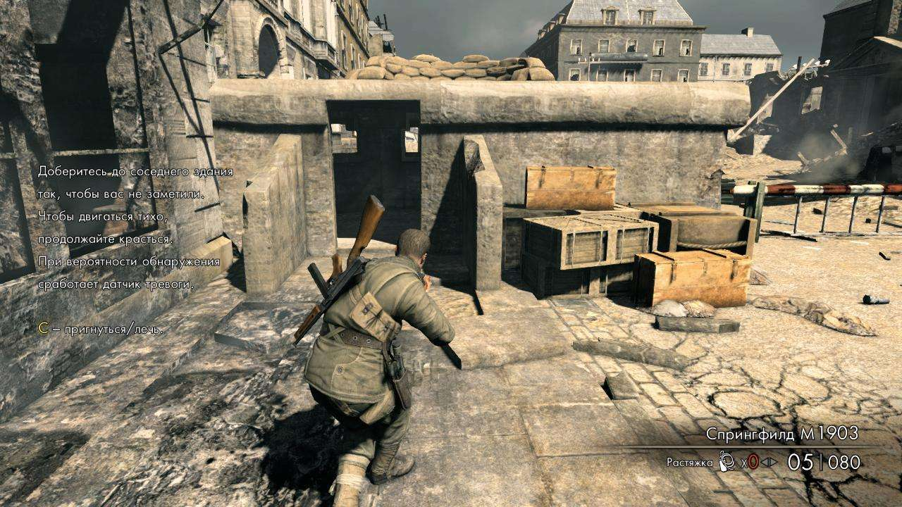 Игру Buka Sniper Elite