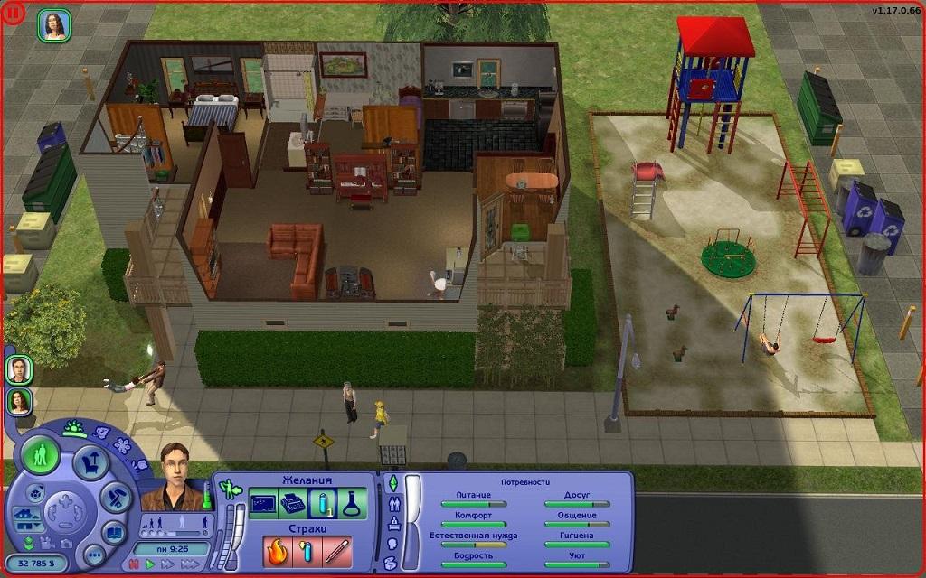 симулятор симс 4 онлайн бесплатно