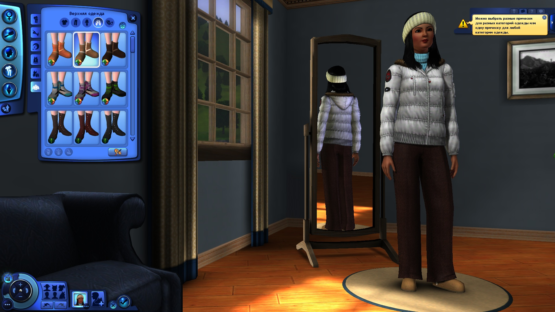 3 for Sims 3 store torrent