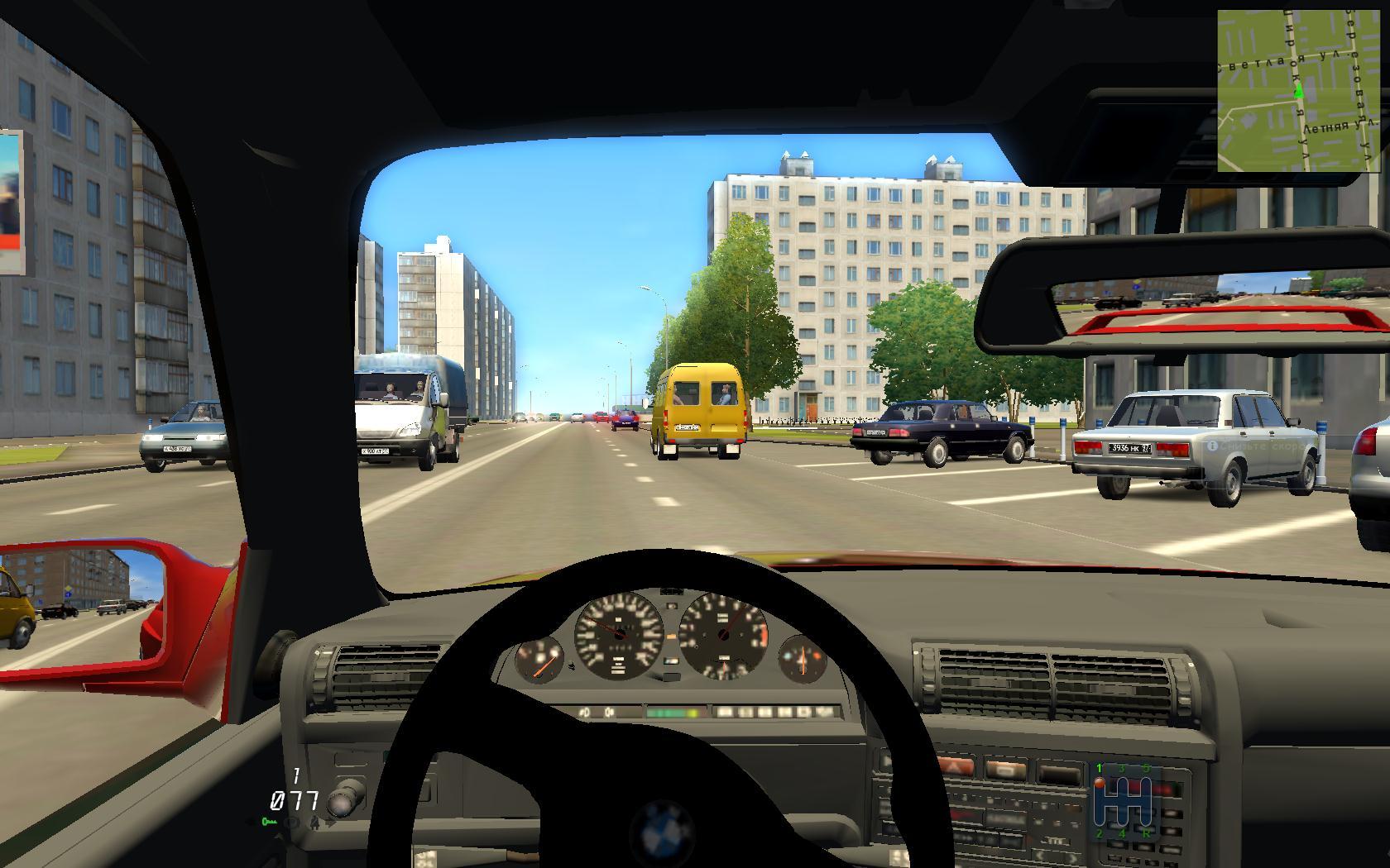 скачать 3д инструктор вождения на андроид