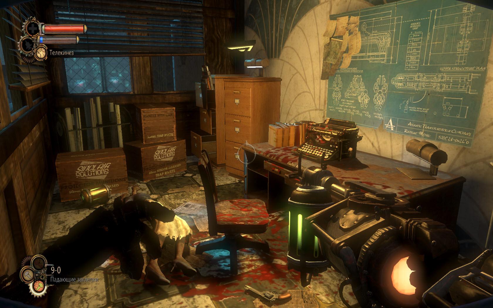 Bioshock 2 на русском (русская озвучка) – торрент.