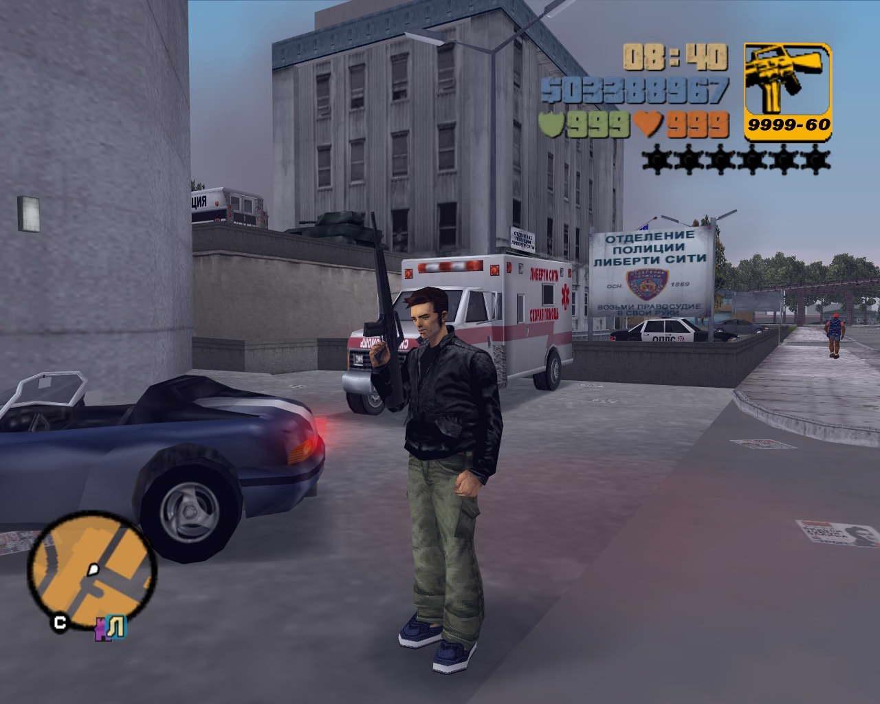 Скачать бесплатно игры gta на компьютер