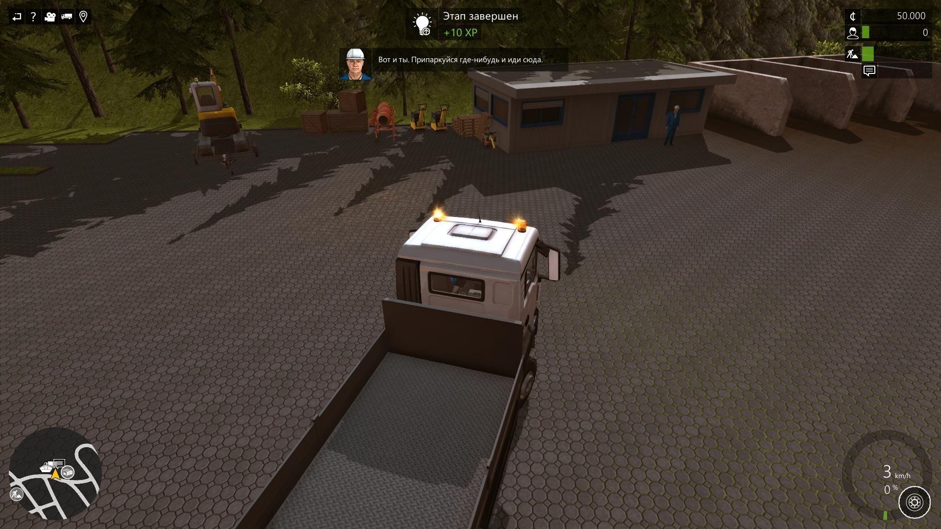 Констракшн симулятор 2015
