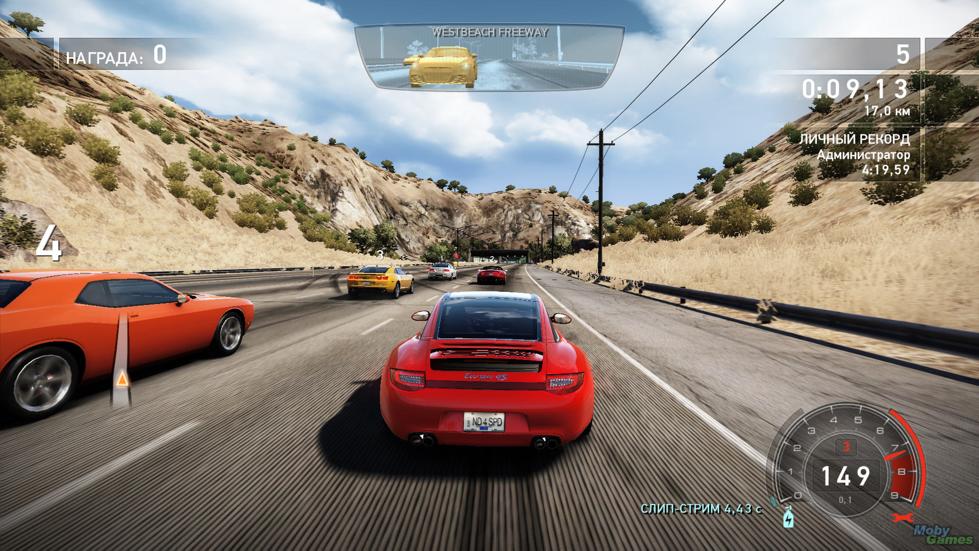 Need For Speed For Windows Phone 7 Free Download