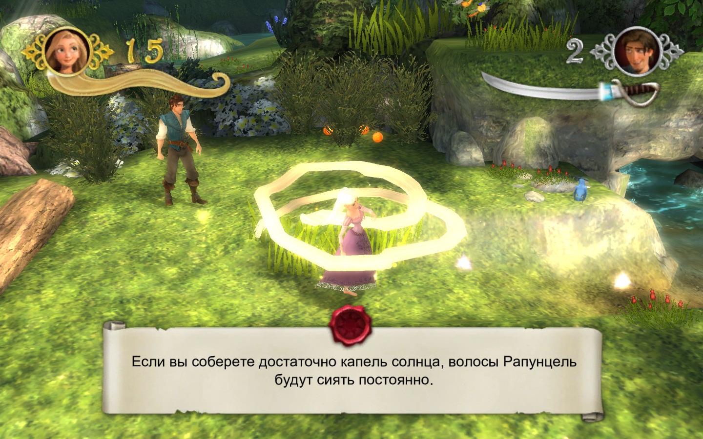 Игры картинки игры рапунцель
