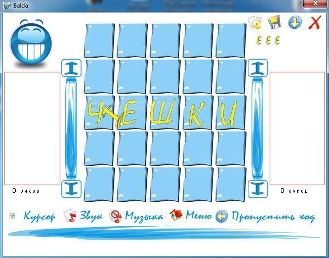 Игра балда скачать о на компьютер торрент