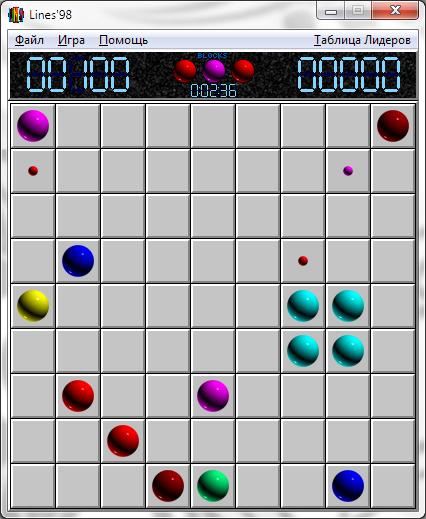 Игра линии 98 скачать бесплатно на компьютер без регистрации