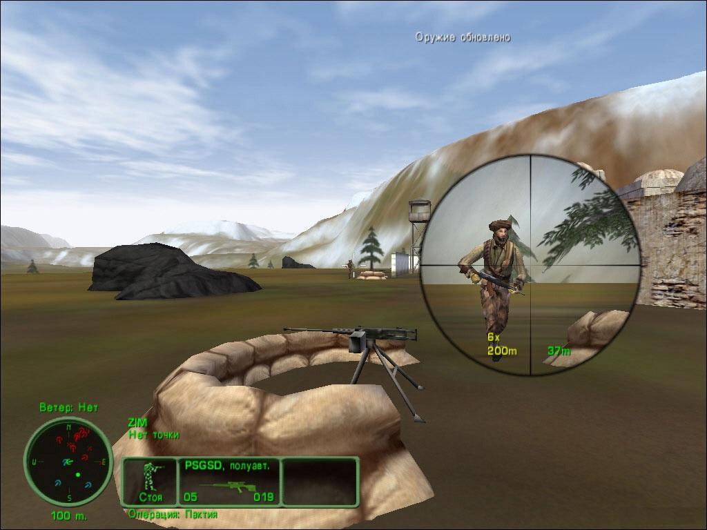 Скачать игру дельта форс 2 через торрент бесплатно на компьютер