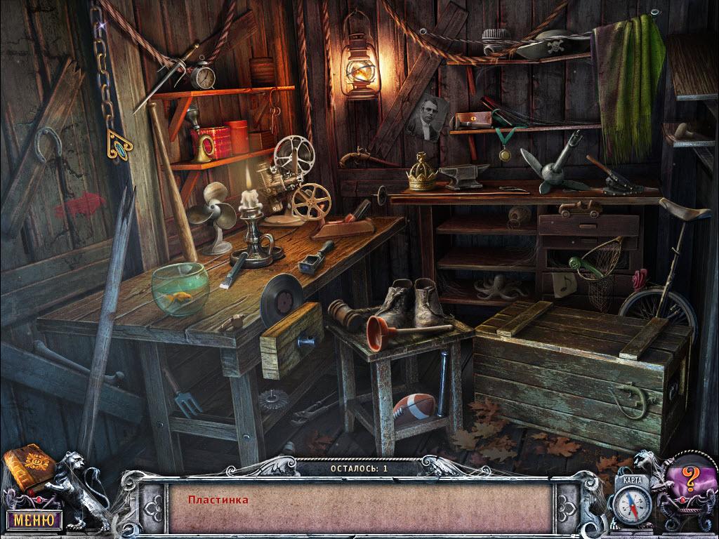 Игра Дом 1000 Дверей Длань Заратустры Скачать Через Торрент