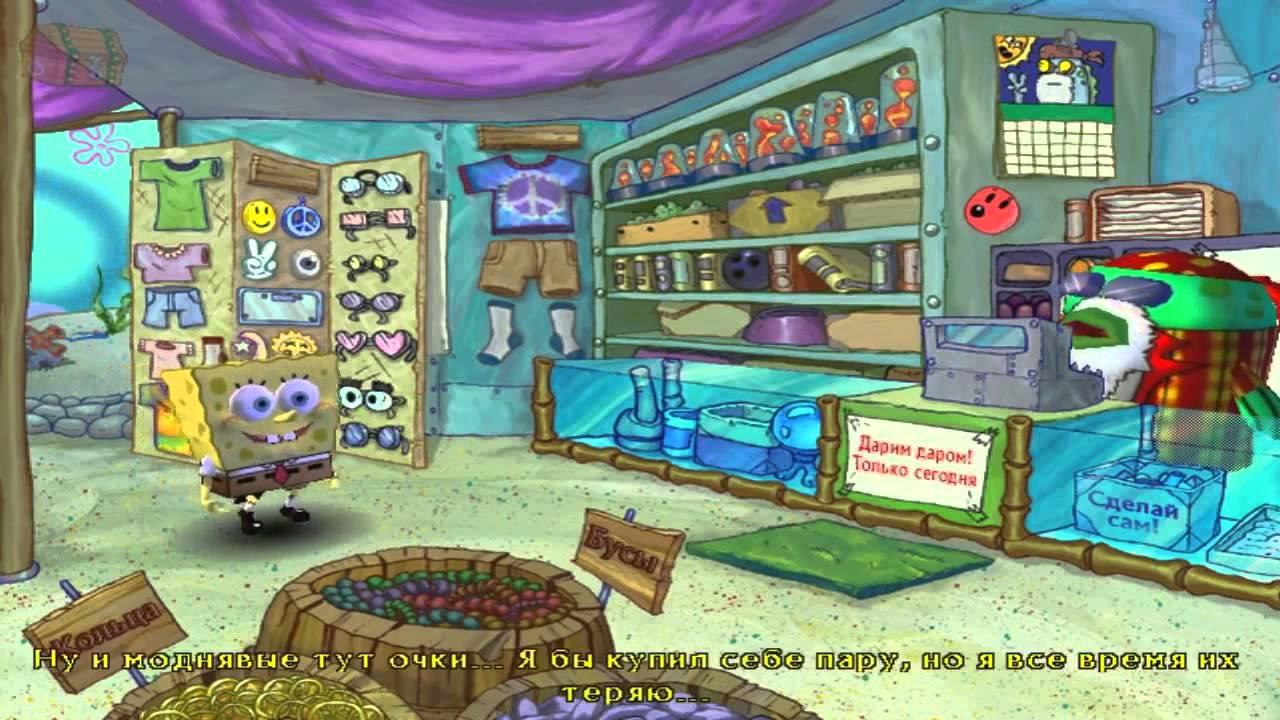 Губка боб игра 2005 pc фильмы гарри поттер и философский камень съемки