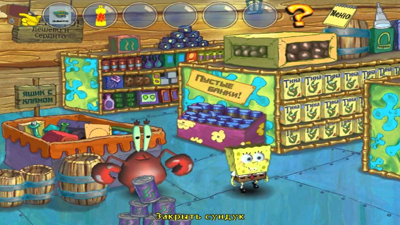 бесплатно игры губка боб играть бесплатно карты