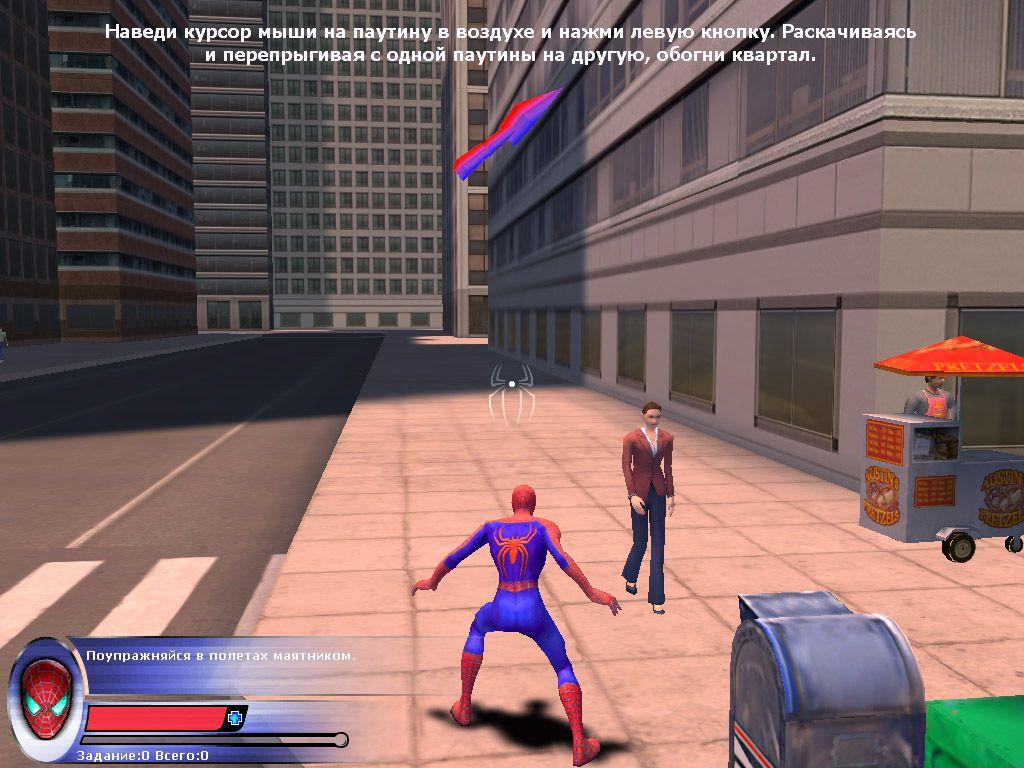 Игру На Компьютер Человек Паук Паутина Теней