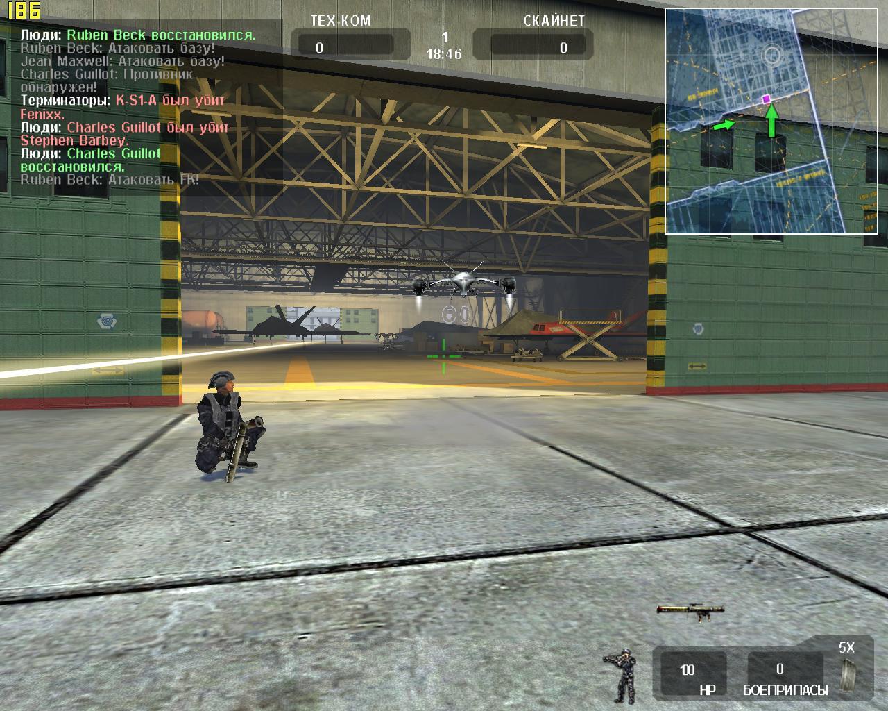 терминатор 2 скачать торрент игра
