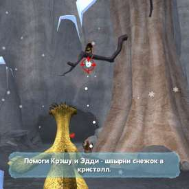 Скачать игру ледниковый период 3 через торрент в хорошем качестве бесплатно