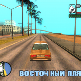 GTA San Andreas Russia Forever торрент на русском языке